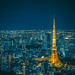 Tokyo Tower_2