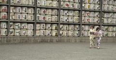 Tokyo temple 1 (Juan Carlos Santamara) Tags: world madrid street travel portrait people espaa japan canon sushi tokyo ginza spain kyoto asia mark retrato sashimi shibuya jardin bn hiroshima miyajima ramen zen koyasan 5d nippon osaka oriente sonrisa oriental kioto takayama japon buda jizo viajar tokio nipon japn 24105 garan okunoin kongobuji canon street gobyo photo ji iii foto kinkaku