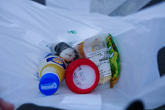 7-11 Tokyo, Japan (raj trivedi) Tags: apple japan shopping bag sushi japanese tokyo milk salad strawberry shinjuku sashimi sony egg shibuya 7 11 sandwich seven shake pocky snacks 711 grocery milkshake groceries eleven orangina raj gummy seveneleven trivedi rx100 soday rx100ii