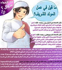 10 (yamrany1) Tags: