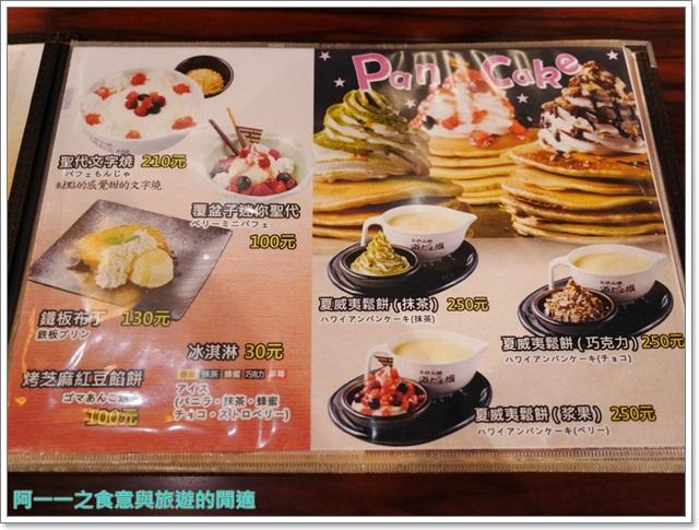 道頓掘御好燒.蛋黃哥料理.捷運台北101站美食.信義image022