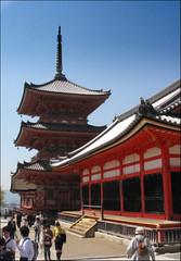 Temple Pavilions (Aimless Alliterations) Tags: japan kyoto canonpowershota610 buildingsandstructures