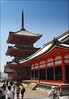 Temple Pavilions (Aimless Alliterations) Tags: japan kyoto canonpowershota610 buildingsandstructures