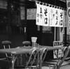 161126_ZenzaBronicaS2_009 (Matsui Hiroyuki) Tags: zenzabronicas2 zenzanon150mmf35 fujifilmneopan100acros epsongtx8203200dpi