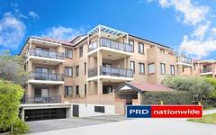9/10-12 Regentville Road, Jamisontown NSW
