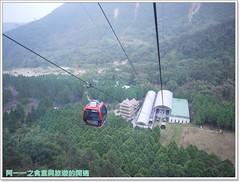 image009 (paulyearkimo) Tags: taiwan