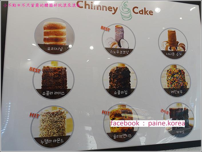 惠化chimney cake 煙囪麵包 (4).JPG