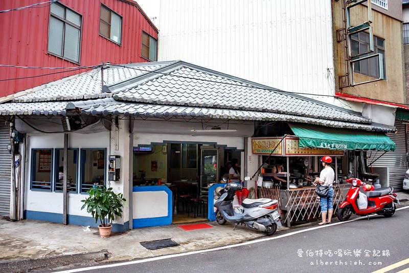 台中后里餐飲店