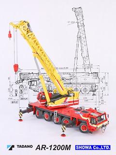 Tadano AR-1200M Mobile Crane 05