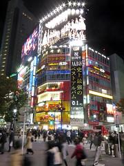 Rush hour at Shibuya crossing (Seb Ian) Tags: city light japan night lights tokyo shibuya pedestrians cbd shibuyacrossing