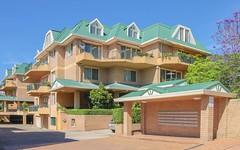 8/104-110 High Street, Mascot NSW