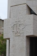 Church - Neighborhood Betwee 2nd & 3rd Circles - Amman (jrozwado) Tags: church asia cross amman jordan كنيسة الأردنّ عمّان jebelamman جبلعمان