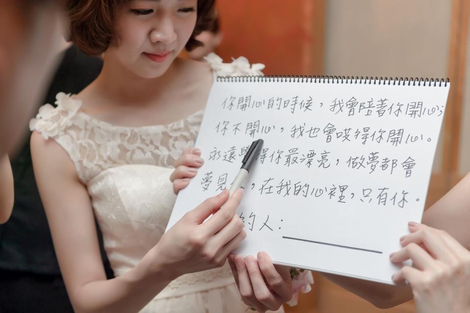 高雄漢來婚禮攝影032