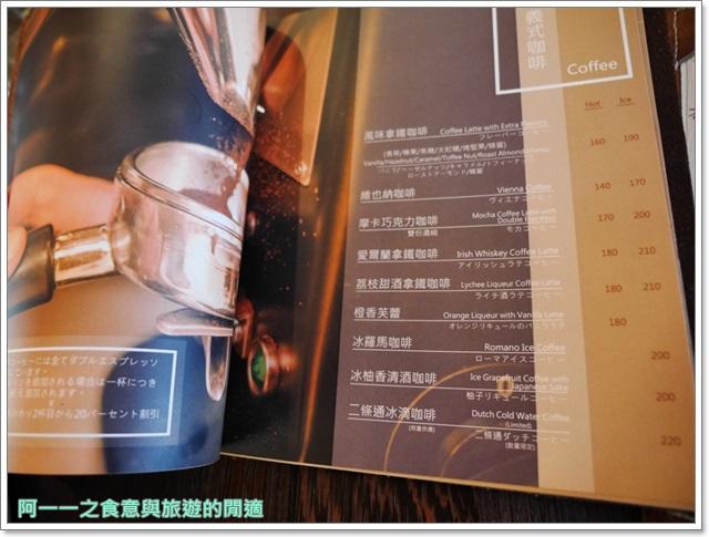 中山二條通.綠島小夜曲.台北車站美食.下午茶.老宅.咖啡館.帕尼尼image018