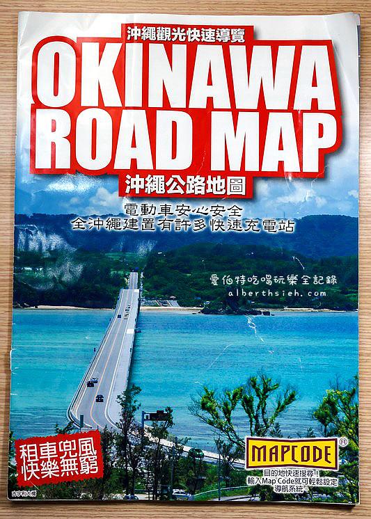 沖繩自駕自由行