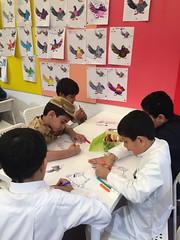 (Qatar National Day) Tags: 18      qnd
