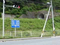 Same spot 5 years later (Stop carbon pollution) Tags: japan 日本 touhoku 東北 miyagiken 宮城県