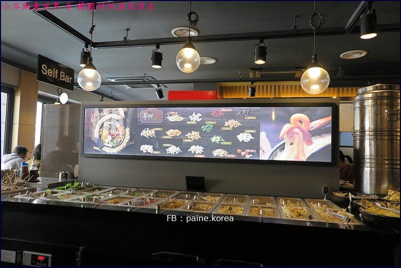 韓國首爾兩餐韓式年糕鍋吃到飽