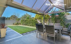 23b Macquarie Road, Morisset Park NSW