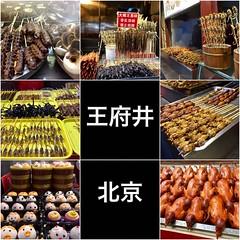 蝎小吃 (nefasth) Tags: 王府井小吃街 wangfujing 王府井 pékin beijing 北京 chine china 中國 restaurant cuisine food scorpion 蝎 diptic
