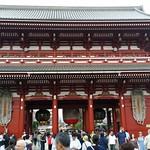 Meiji Schrein Tokyo