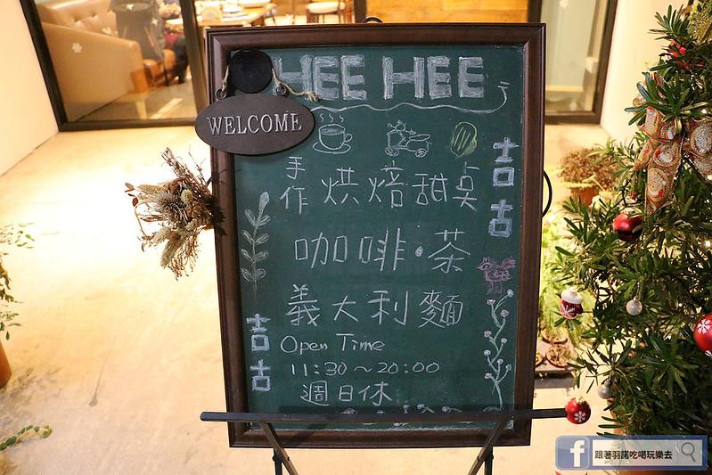 Heehee 吉古吉古烘焙專門店052