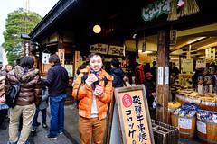 仲有唔知有幾多牛嘅飛驒牛餅🍘 (Steve Wan^_______________,^) Tags: osaka nagoya hong kong travel new year happy couple life
