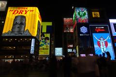 Asahi en Glica Man Dontonbori Osaka