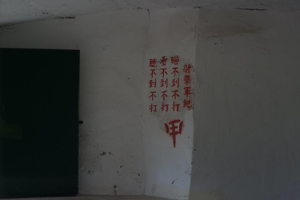 Kinmen