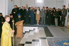 028. Consecration of the Dormition Cathedral. September 8, 2000 / Освящение Успенского собора. 8 сентября 2000 г