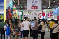 ACBW2015 CHINA-1757