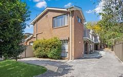 3/13 Beane Street West, Gosford NSW