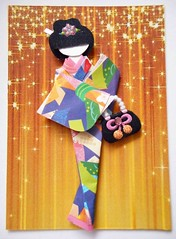 ATC1292 - Curtain call (tengds) Tags: pink blue brown black green yellow atc artisttradingcard bag stars asian japanese ribbons origami purple curtain kimono multicolored paperdoll origamipaper artcard papercraft japanesepaper ningyo handmadecard chiyogami asiandoll nosi crepepaper japanesepaperdoll nailsticker origamidoll kimonodoll nailartsticker tengds