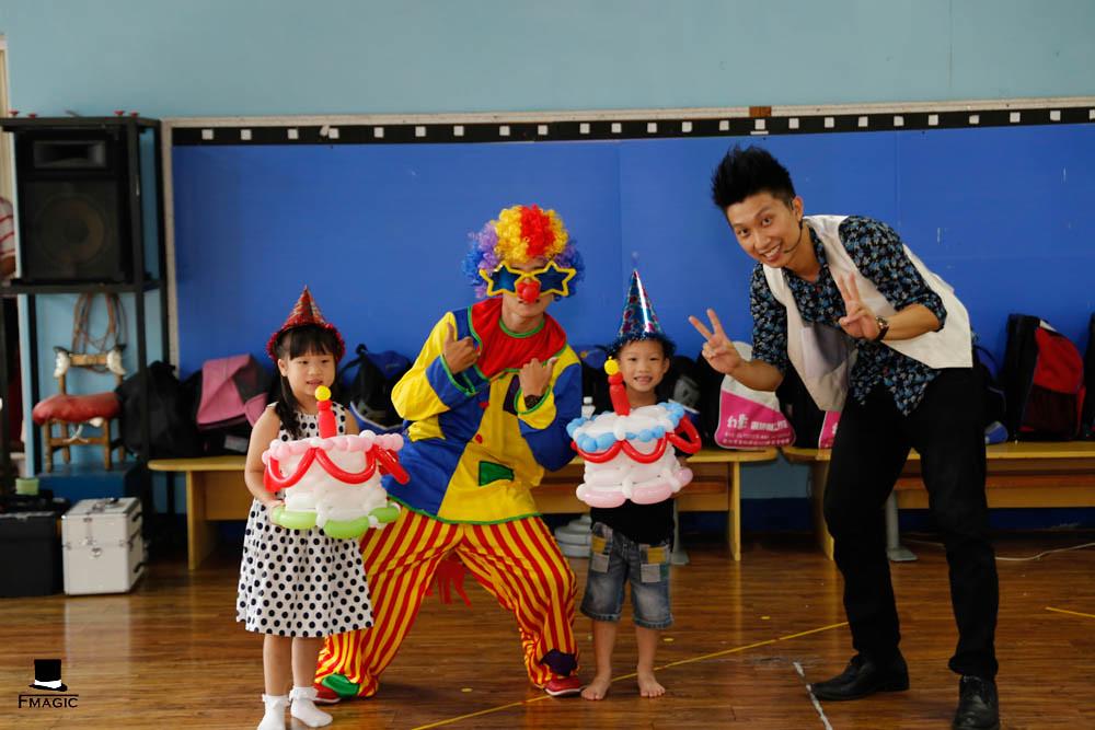【魔術師法拉利】魔術表演 / 大型魔術演出 / 生日表演 / 魔術師推薦 / 派對表演 /小朋友魔術
