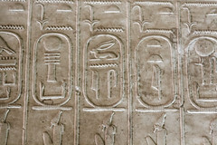 Detail from the Abydos King List (Chris Irie) Tags: abydos seti temple egypt cartouche wenis unas