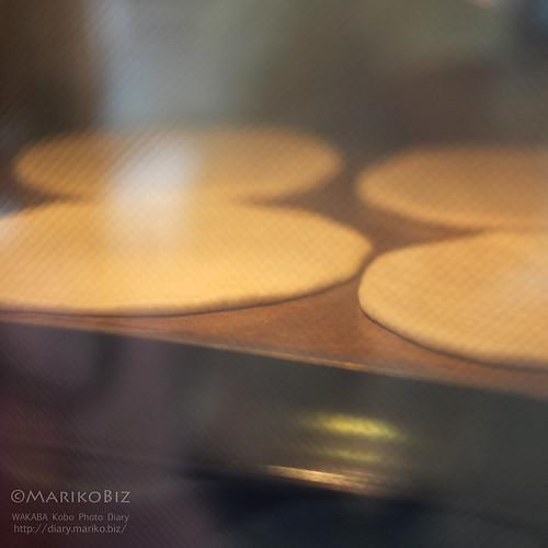ピタパン 画像37