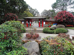 The Entrance to the Japenese Gardens Auburn (pat.bluey) Tags: gardens entrance australia auburn newsouthwales 1001nights 1001nightsmagiccity