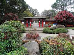 The Entrance to the Japenese Gardens Auburn (pat.bluey) Tags: gardens entrance australia auburn newsouthwales 1001nights japenese 1001nightsmagiccity