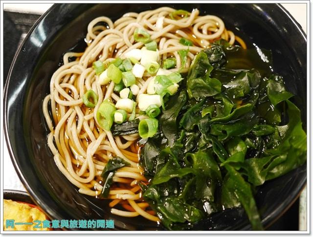 台中新光三越美食名代富士蕎麥麵平價炸物日式料理image017