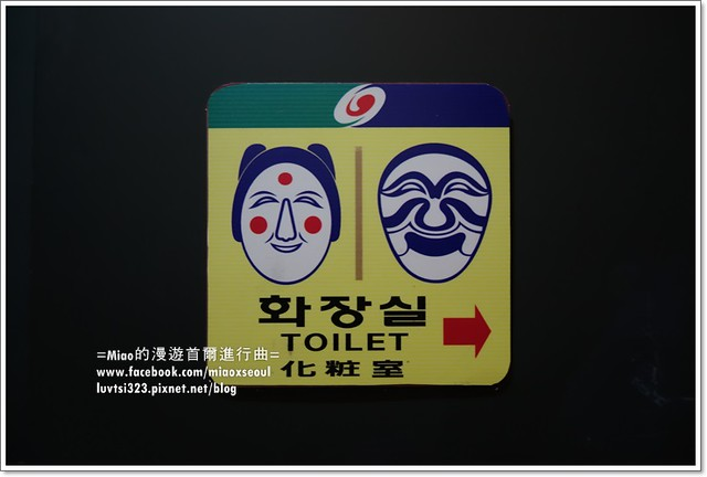 안동전통문화콘텐츠박물관08