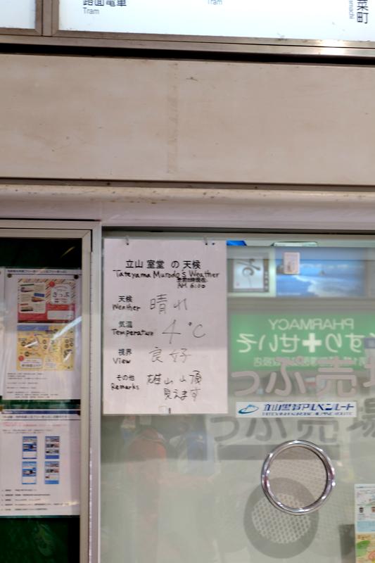 DSCF5686_副本