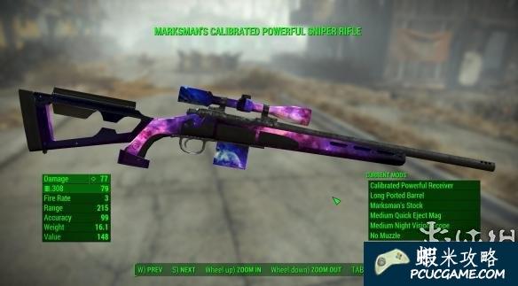 異塵餘生4 狙擊步槍 武器美化MOD