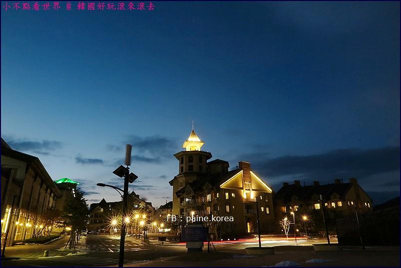 平昌Alpensia渡假村 (80).JPG