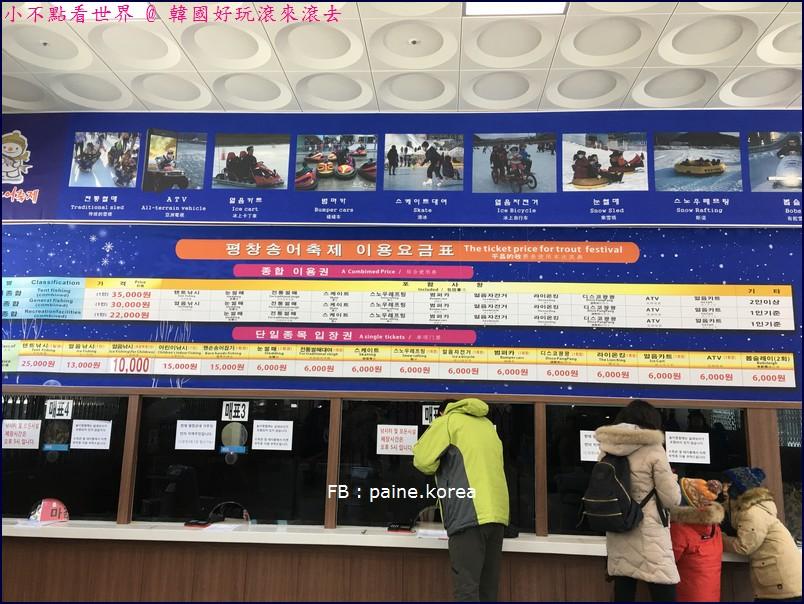平昌冰魚節 (65).jpg