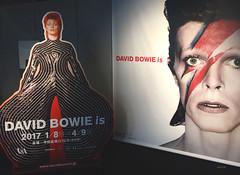 DAVID BOWIE is (Minitα) Tags: david bowie is exhibition tokyo tennouzu