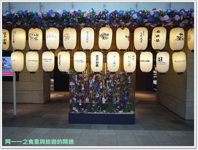日本東京羽田機場江戶小路日航jal飛機餐伴手禮購物免稅店image009