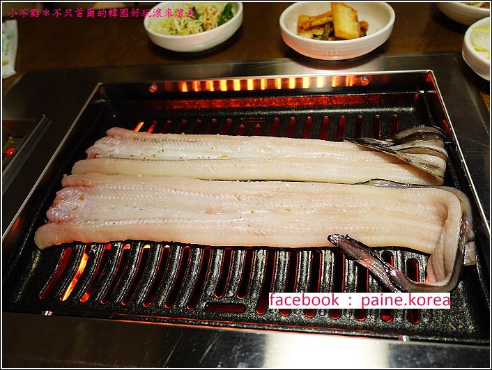 弘大新鮮烤鰻魚 (11).JPG