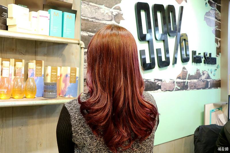 99% Hair Salon53