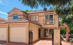 3 William Close, Liberty Grove NSW