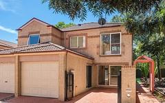 3 William Close, Liberty Grove NSW